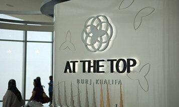 Burj-khalifa-dubai-city-tour