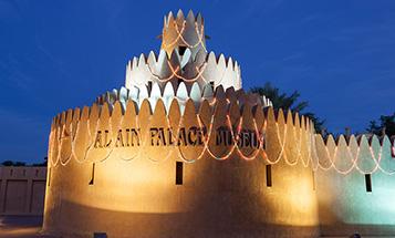 al-ain-museum-city-tour