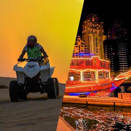 Desert Safari - Dhow Cruise