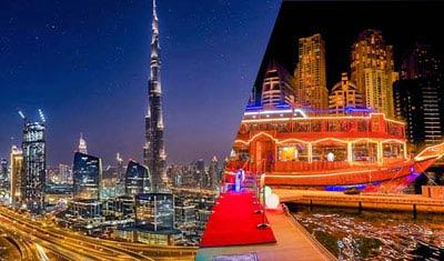 Dhow Cruise - Dubai City Tour