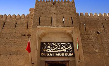 dubai-museum-dubai-city-tour